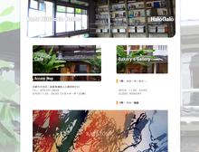 Cafe Bibliotic Hello! カフェ ビブリオティック ハロー!| Halo Galo ハロー画廊