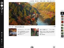 星のや 京都 HOSHINOYA Kyoto