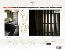 ホテル カンラ京都/HOTEL KANRA KYOTO