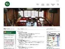 かもがわカフェ:京都・鴨川近く、自家焙煎コーヒーのお店