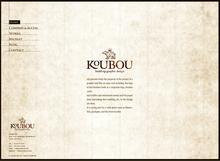 株式会社KOUBOU - GRAPHIC DESIGN OFFICE