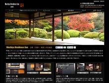 京都町家(町屋)宿泊 | 町家レジデンスイン