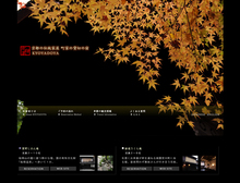 京都の貸切の宿泊施設・旅館 「京宿家」