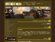 cafe & gallery Lugol