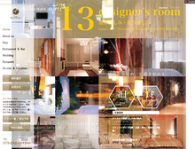 THE SCREEN(ザ・スクリーン)|京都・寺町丸太町のデザインホテル