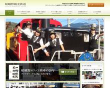 京都市 観光 嵐山 嵯峨野トロッコ列車