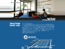 TRACTION book cafe